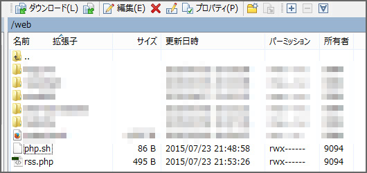 logw_title_6786_004