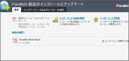 logw_title_installer
