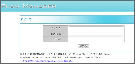 logw_title_plan_manager