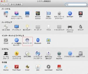img_mac_system