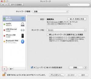 img_mac_system002