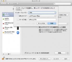 img_mac_system003