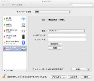 img_mac_system004