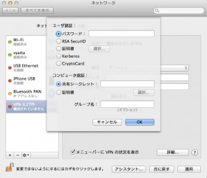 img_mac_system005