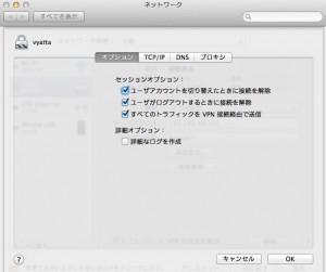img_mac_system006