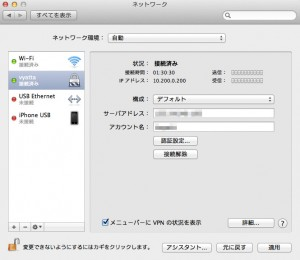 img_mac_system007