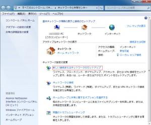 img_network003