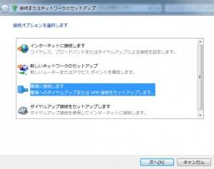 img_network004