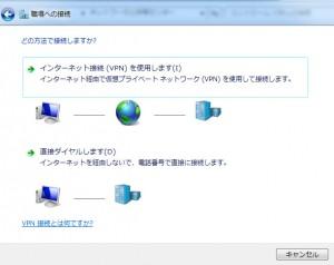 img_network005