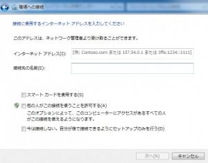 img_network006