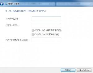 img_network007