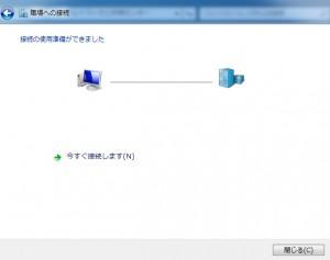 img_network008