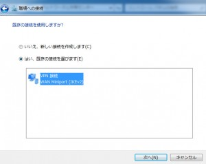 img_network009