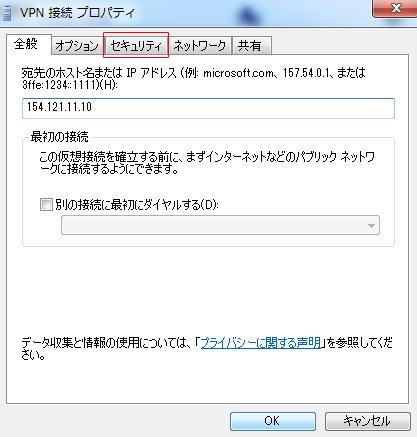 img_network011