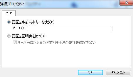 img_network013