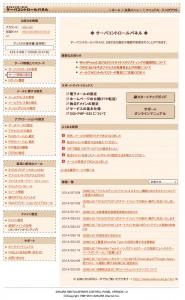 img_sakura_top