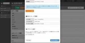 img_sakura_vps005