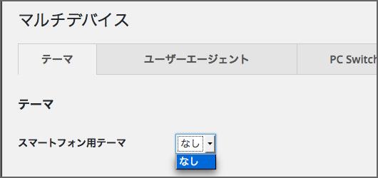 logw_title_7247_002