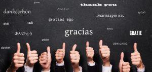 クライアントの感謝をちゃんと伝える