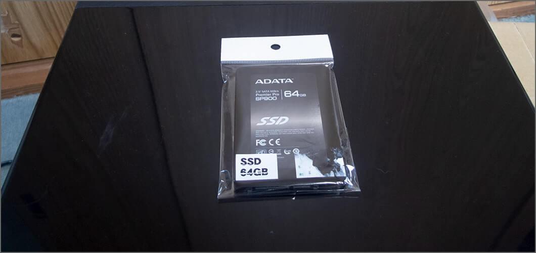 64GBでも使用用途によっては十分